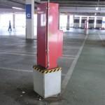 立体駐車場の消火器の回転