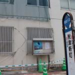 akitsu-shin-machi_1