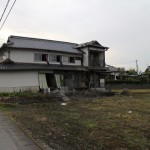 namazu_4